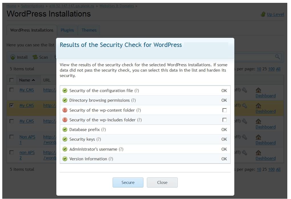 Wordpress security check