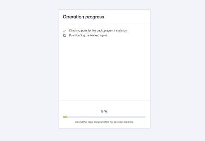 Acronis Operation Progress